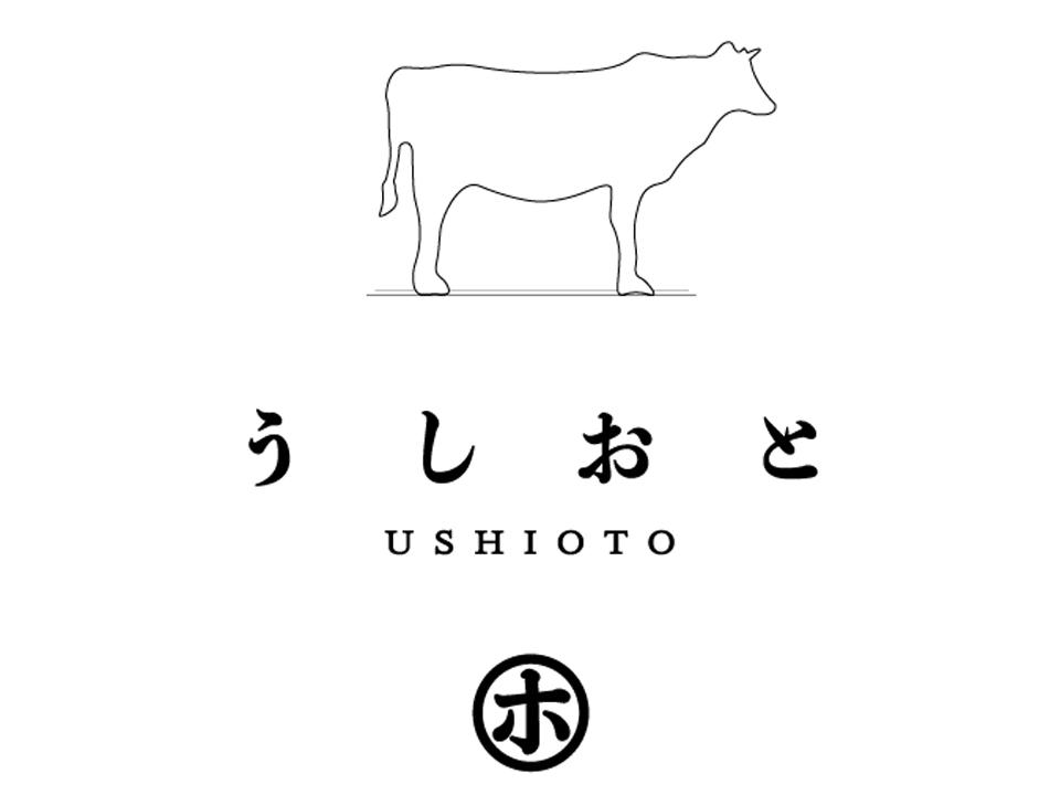 東長崎焼肉うしおと開店